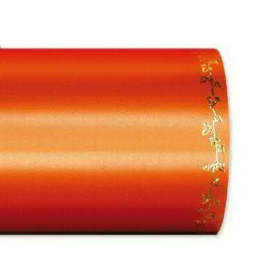 Kranzband 2505/125mm 25m Satin Efeurand gold, 768 orange