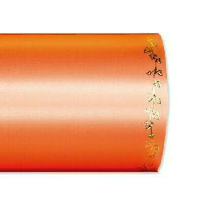 Kranzband 2505/125mm 25m Satin Efeurand gold, 733 h.oran