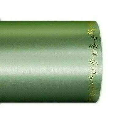 Kranzband 2505/150mm 25m Satin Efeurand gold, 706 grün