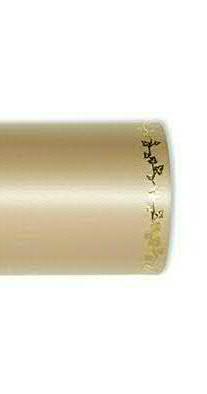 Kranzband 2505/125mm 25m Satin Efeurand gold, 779 sand