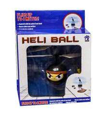 Heli Ball SP D3H11cm mit Licht + USB Shimozu, schwarz