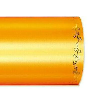 Kranzband 2505/175mm 25m Satin Efeurand gold, 713 gelb