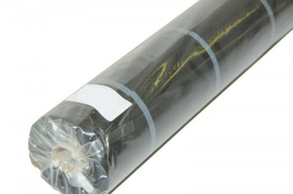 Nadelfolie 1,50m 75qm Aquafol 40my, schwarz